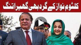 NA 120 - Kulsoom Nawaz's nomination papers challenged in ECP - Headlines - 12 PM - 15 Aug 2017