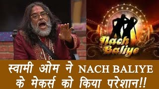 Nach Baliye 8: Swami Om TROUBLES show makers | FilmiBeat