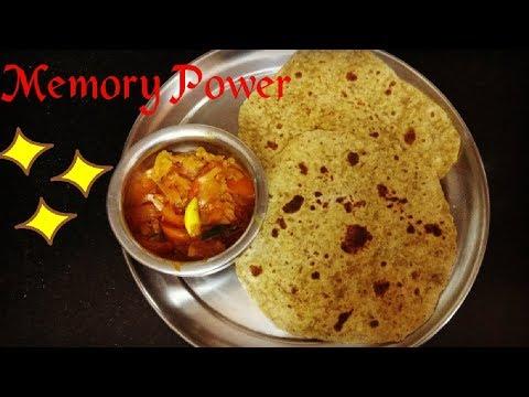 Vallarai chapati|brahmi chapati|வல்லாரை சப்பாத்தி