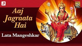 Aaj Jagraata Hai (आज जगराता है) - Lata Mangeshkar | भक्ति गीत | NAVRATRI 2018