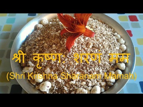 How To Make Dhania Panjiri Prasad (recipe w/Jaggery) for Janmashthami  @ Ela's Channel