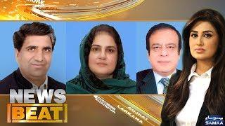 News Beat | Paras Jahanzeb | SAMAA TV | 20 April 2018
