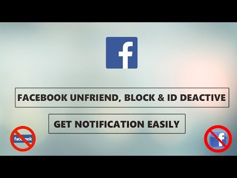 How To Know Who Unfriend,Block You/Deactivate there Facebook ID | LeoTech By Riajul Islam Leon