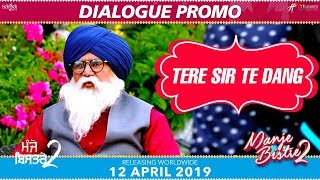 Tere Sir Te Dang  - Manje Bistre 2 | Gippy Grewal | Karamjit Anmol | Punjabi Comedy Scene | April 12