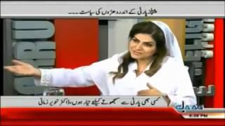 Tanveer Zamani LIVE w Sana Mirza: Jan 23, 2017