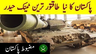 New Secret Tank of Pakistan, Haider | The technology Used in it | Factical