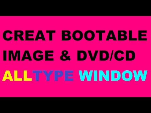 CREAT BOOTABLE IMAGE & DVD/CD ALL TYPE WINDOW -7/8/10/XP  FROM NERO EXPRESS ESSENTIALS