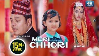 """Meri Chhori """"मेरी छोरी""""  By Meksam Khati, Dipika Kandel ft.Dilip Rayamajhi, Avelina Khadka & Diya GC"""