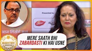 Himani Shivpuri SHOCKING Allegations On Alok Nath | Zee Rishtey Awards 2018