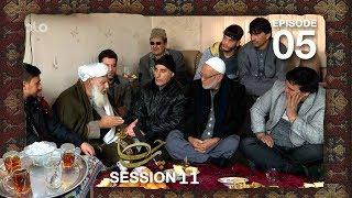#x202b;چای خانه - فصل ۱۱ - قسمت ۰۵ / Chai Khana - Season 11 - Episode 05#x202c;lrm;