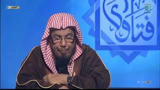 برنامج فتاوى ليوم الأحد 1440/5/14هـ