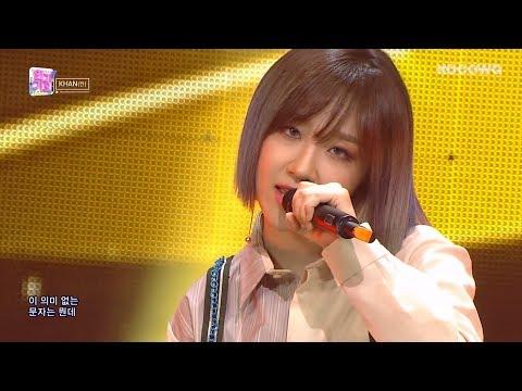 KHAN - I'm your girl? [Inkigayo Ep 960]