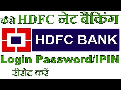 How to Reset HDFC Netbanking Login Password or IPIN Online