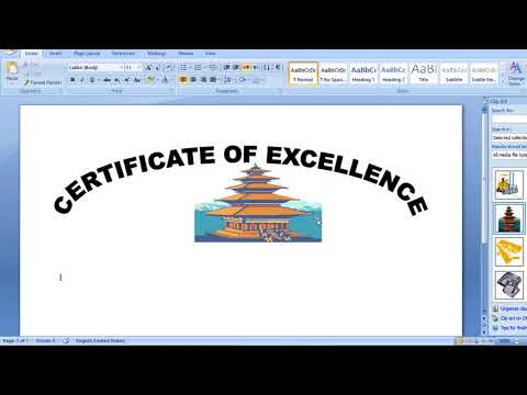 How to make a simple certificate in ms word Hindi Urdu