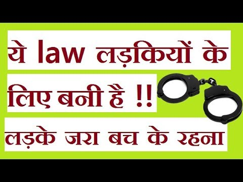Only for wife grounds of divorce under hindu law in India (Hindi)