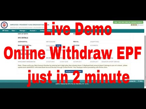 PF: How to withdraw pf online without employer signature