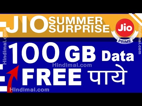JIO New OFFER 100GB FREE Unlimited DATA For 3 Month Jio Summer Surprise Offer For PRIME Member