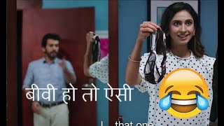 New Comedy wife husband videos 2019 Latest Husband Wife Comedy Videos