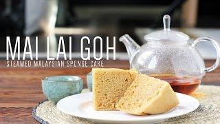 Mah Lai Goh Steamed Malaysian Sponge Cake Dim Sum Recipe