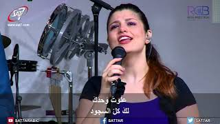 #x202b;ترنيمة علوت جداً - 02-09-2018 كنيسة القيامة بيروت#x202c;lrm;