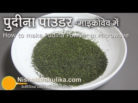 Mint leaves powder -  Pudina podi - How to Make Pudina Powder in Microwave?