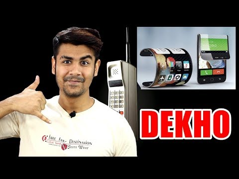 Mobile Phone Users Must Watch This Video | STORY & FACTS OF MOBILE PHONES