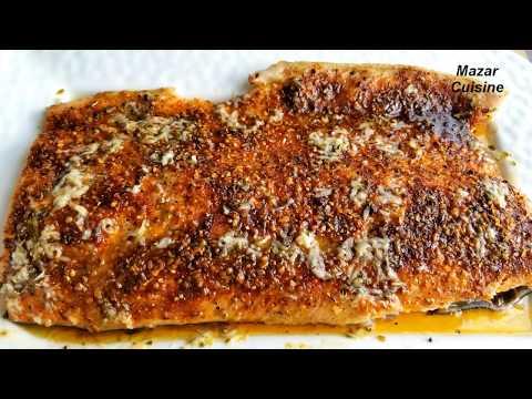 FISH RECIPES, OVEN BAKED SALMON RECIPE, FISH FILLET کباب ماهی در داش