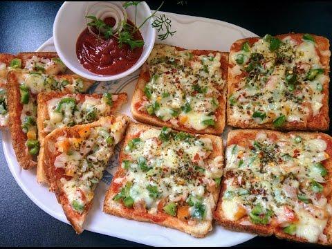 2-मिनट मैं तवा ब्रेड पिज्जा बनाने की विधि | Bread Pizza on Tawa in Hindi| Quick and Easy Bread Pizza