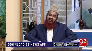 SUBH-E-NOOR with Nazir Ahmed Ghazi | 11 December 2019 | TSP