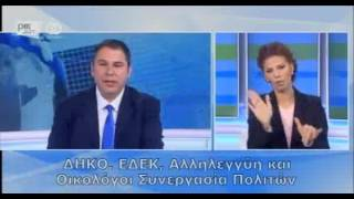 12.01.2017 - 18:00 Cyprus news in Greek - PIK