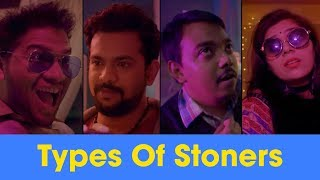 ScoopWhoop: Types Of Stoners