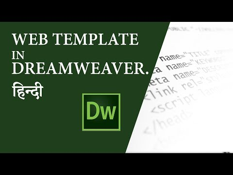 How to create Web Template in Adobe Dreamweaver