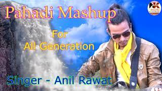 New Pahadi Mashup by Anil Rawat |original songs by Narendra Singh Negi, Anil Bisht, Sankalp Khetwal|