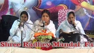 Latest Guru Vandana Bhajan Mere Satguru Ji Mere Te Mehar Karo Mein Vi Daar Tere Te Aayi Hoyi Han Sung By Brij Ras Rasika Sadhvi Purnima Ji (Poonam Didi) at Faridabad Sankirtan on 30th August 2014. Organized by Shree Radhey Mandal Faridabad. Uploaded By: Girish Kapoor