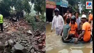 മരണം നാലായി; 9 പേരെ കാണാനില്ല | Heavy rain | 4 death | Kozhikode