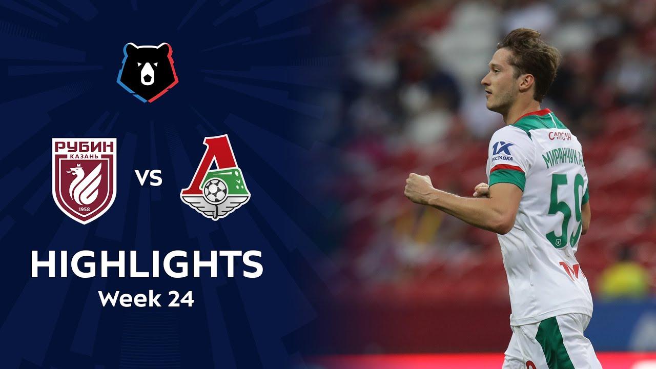 Highlights Rubin vs Lokomotiv (0-2) | RPL 2019/20