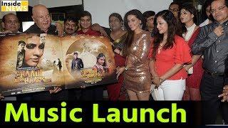 Shaadi Abhi Baaki Hai  Prem Chopra at the Music Launch   Sanjay Mishra