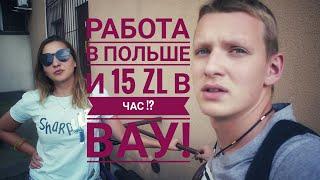 Vlog: Внеплановая работа // Новости от нашего агентства // Что мы будем делать дальше?