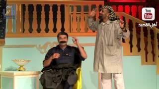مسرحية #فانتازيا - سلطان الفرج وابراهيم الشيخلي - كانك تشرّه