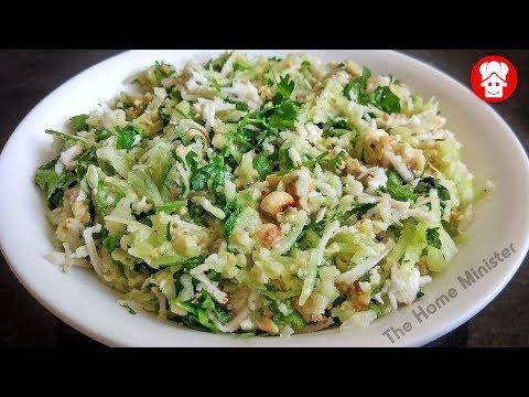 Weight Loss Healthy Tasty Recipe - वजन घटाए आसानी से इस रेसिपी के साथ | side dish recipe in hindi
