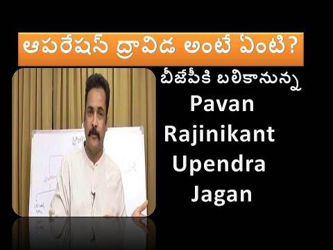 BJP స్కెచ్ను ఇంతకంటే గొప్పగా ఎవడూ చెప్పలేడు | Shivaji explains BJP sketch | Lifetv Telugu