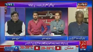 PTI,media advisor Fayaz ul hasan chohan break the real story behind the ayyan ali case..just watch