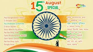 15th August Special | Independence Day | Amar Desh | Bangla | Hindustan | Patriotic Song