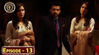 KhudParast Episode 13 - Top Pakistani Drama