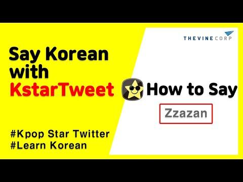 Learn daily Korean words - Say Korean with KstarTweet - 짜잔