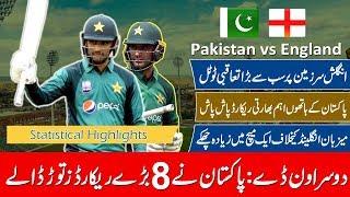 Pakistan breaks 8 big records in England v Pakistan 2nd ODI 2019 | Fakhar Zaman