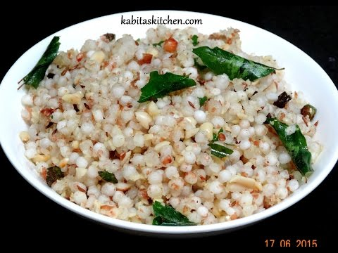 Sabudana Khichadi Recipe for fasting/Vrat-Sago Khichdi Recipe-Quick and Easy Sabudana Khichadi