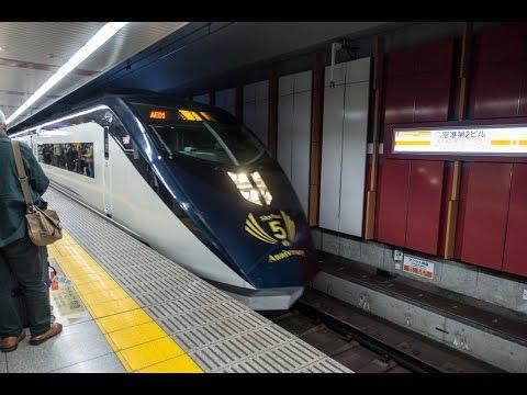 On board Keisei Skyliner from Narita Airport to Ueno Station, Tokyo, Japan