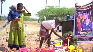 இறந்த உதயாவின் 30வது நாள் நினைவு அஞ்சலி Full Video HD  TikTok Udhaya 30th Day UdhayaSumathi Official