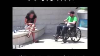 شاب طلب رقم فتاة وهو على كرسي متحرك فرفضت الفتاة . أنظروا إلى ما سيحدث
